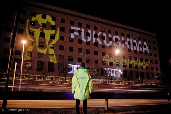 Nuclear Protest Projection.